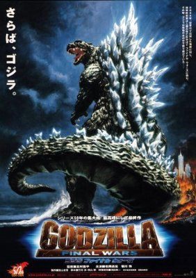 (#movie) Godzilla: Final Wars (2004) Full Movie Simple to Watch android iphone ipad mac pc 720p 1080p