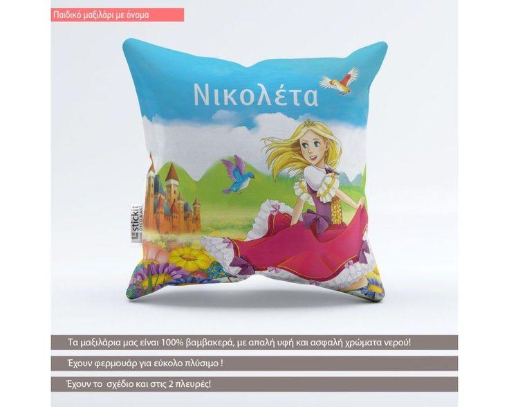 The fairy, διακοσμητικό μαξιλάρι, με το όνομα που θέλετε!,9,90 €,https://www.stickit.gr/index.php?id_product=19125&controller=product