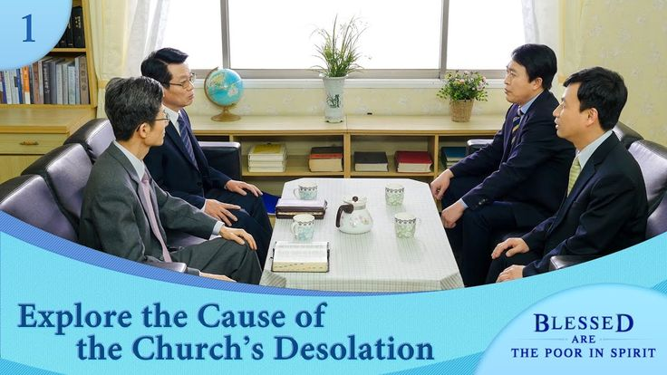 """Gospel Movie """"Blessed Are the Poor in Spirit"""" (1) - Explore the Cause of..."""