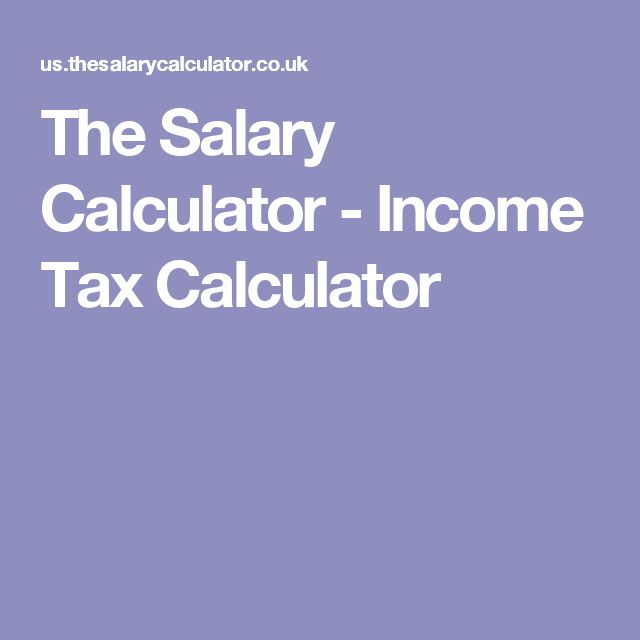 how to calculate your net pay after taxes