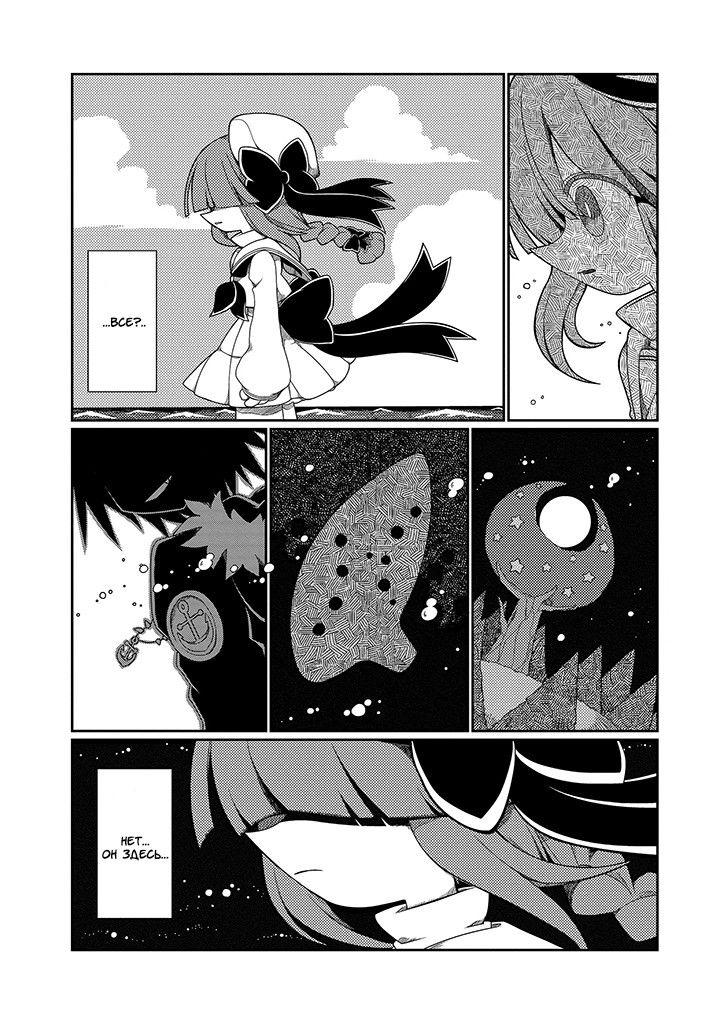Чтение манги Ваданохара и Великое Синее море! 1 - 1 Морская ведьма - самые свежие переводы. Read manga online! - ReadManga.me