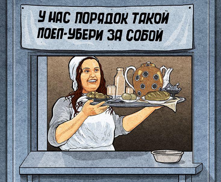 Каким был бы сериал «Друзья», если бы его герои жили в СССР • НОВОСТИ В ФОТОГРАФИЯХ