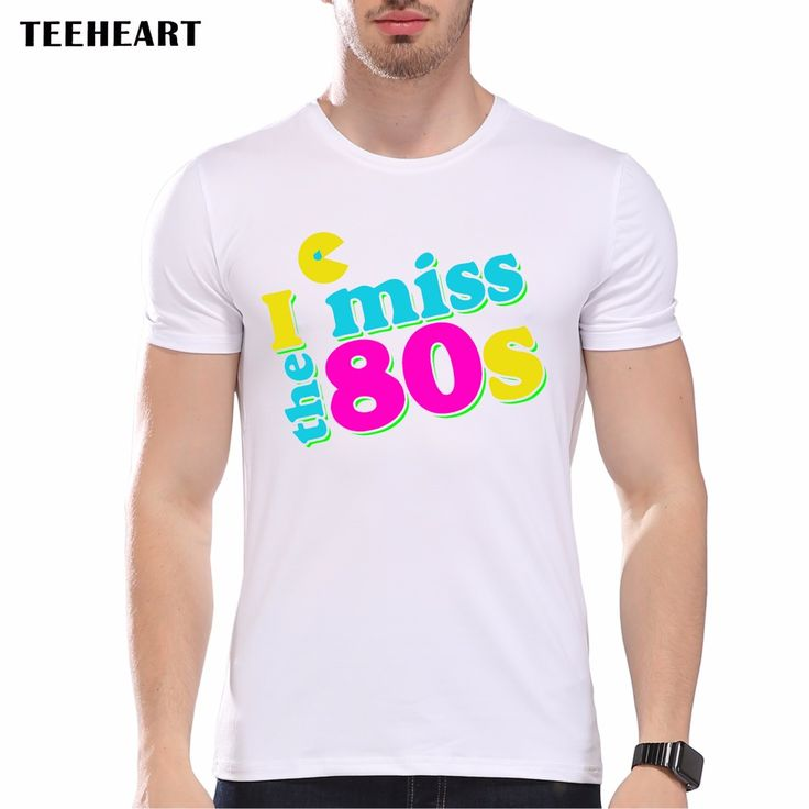 2017 Men's Fashion Short Sleeve I miss the 80s  Printed T-shirts Funny Tee Shirts Cool Soft Hipster O-neck Tops pa727 #Affiliate