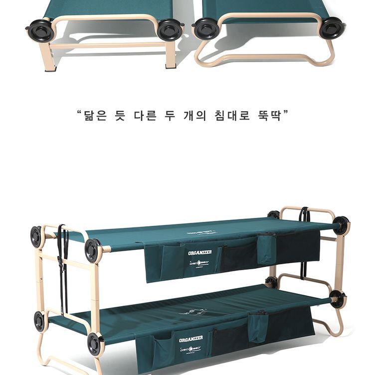 CAM-O-BUNK 접이식 이층 침대 - [New Lifestyle Store, FUNSHOP]