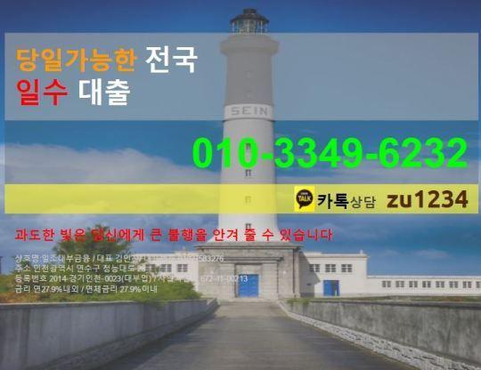Tumblr http://www.seoulilsu.com/ #여성일수대출 #아가씨일수 #여성무직자추가대출 #무직여성대출 #여성전용일수 #8등급여성대출 #업소아가씨대출 #여자일수 #주부개인급전 #주부일수