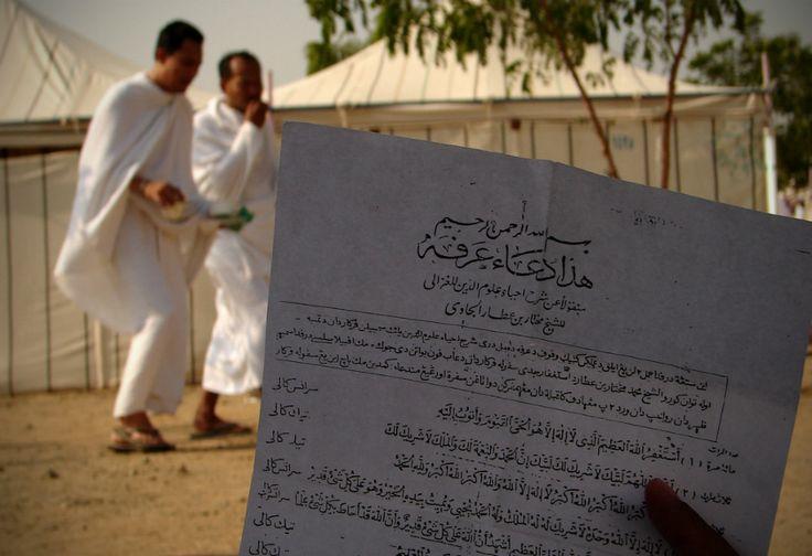 Masa-masa Wukuf di Arafah, Suhu Mekah Capai 50 Derajat