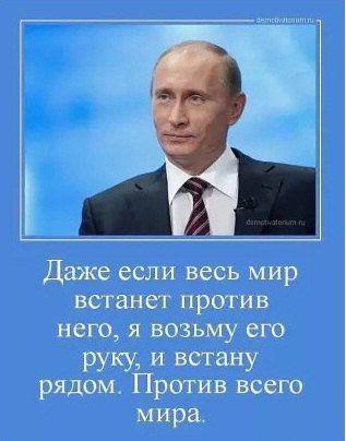 Президент России Владимир Путин празднует сегодня свой 64-й День рождения » Политикус - Politikus.ru