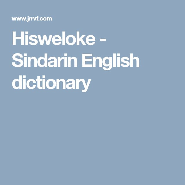 Hisweloke - Sindarin English dictionary