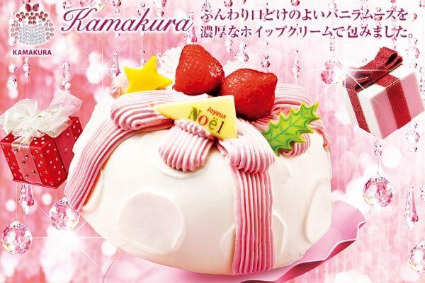 人気ケーキ「かまくら」がリニューアル! (出典:セブン-イレブン)