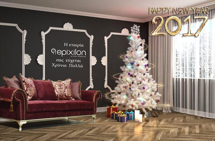 Η εταιρία Epixilon by Victor Taliadouros σας εύχεται Χρόνια πολλά και ευτυχισμένος ο καινούργιος χρόνος!  Our company Epixilon by Victor Taliadouros wishes you Merry Christmas and a Happy New Year...  #2017 #new_year #merry_christmas #epixilon
