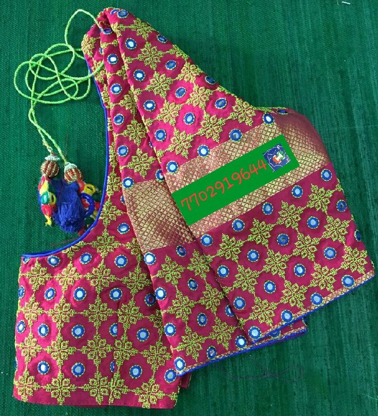 Pattu blouse with kutchwork and mirror work 7702919644