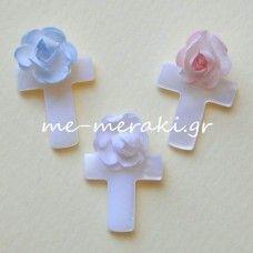 Handmade martirika for christening. Me Meraki martirika martirika vaptisis. Μαρτυρικά βάπτισης χειροποίητα με παραμάνα νότα. Με Μεράκι Μαρτυρικά βάπτισης Μ047-Α  www.me-meraki.gr