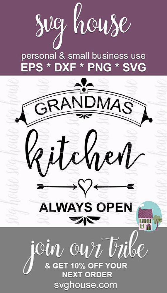 Grandmas Kitchen Svg Grandmas Kitchen Sign Grandma Svg