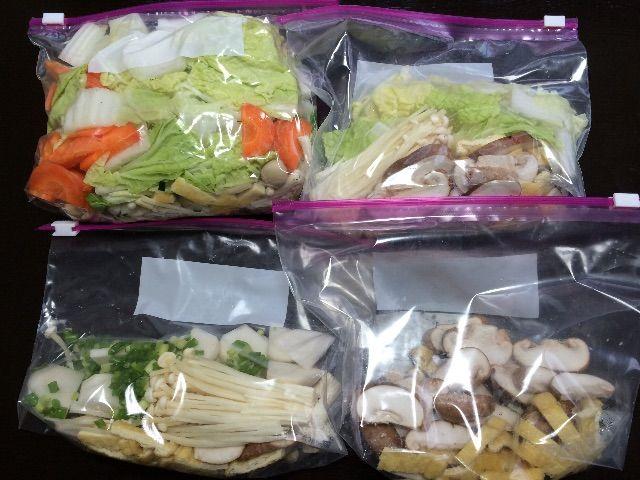 野菜を切って冷凍して、そのまま、だし汁で煮てみそ汁に