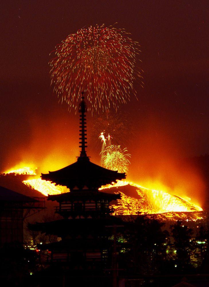 若草山山焼き 薬師寺東塔 昭和55年1月15日撮影