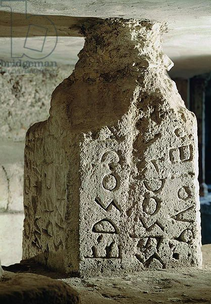 Stele with the text of a sacred law, from the Lapis Niger (stone). Roman, (6th century BC) venerated by Roman people as the site of the tomb of Romulus; Location Forum, Rome, Italy
