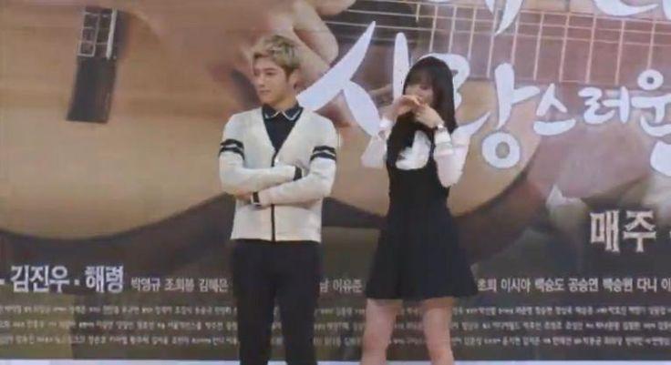 [CAPS] 140915 SBS My Lovely Girl Press Conference - #인피니트 Myungsoo and Krystal #2 pic.twitter.com/BiNiuPEaJe