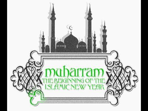 How to start the Islamic Year 1438 hijri. Visit: https://www.youtube.com/watch?v=YyXW6rsCLYE