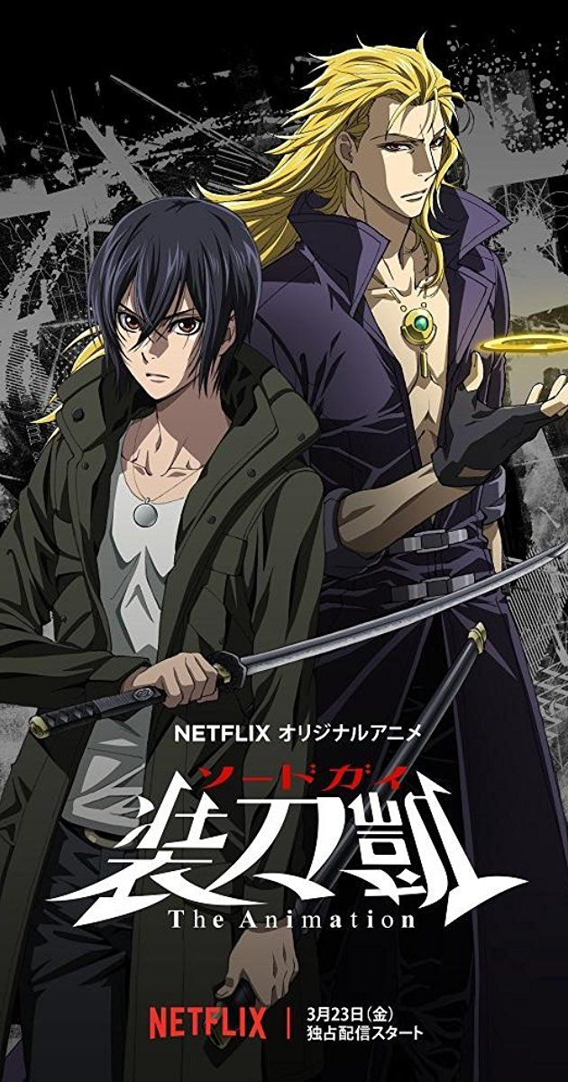Sword Gai The Animation (TV Series 2018) IMDb Anime