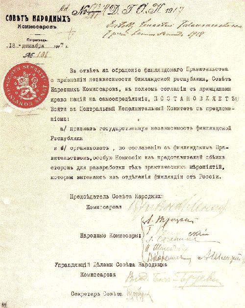 Itsenäinen Suomi - Venäjän myöntämä tunnustus itsenäisyydelle, allekirjoitettu 31.12.1917.
