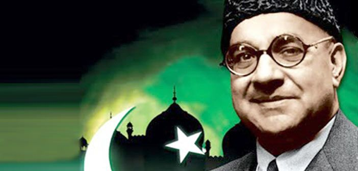 66 death anniversary of the first Prime Minister of Pakistan Liaquat Ali Khan today