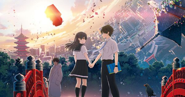 Pioneer Films Opens Hello World Anime Film In The Philippines On October 30 Pioneer Films Opens Hello World Anime Film In The Ph Anime Films Anime Movies Anime