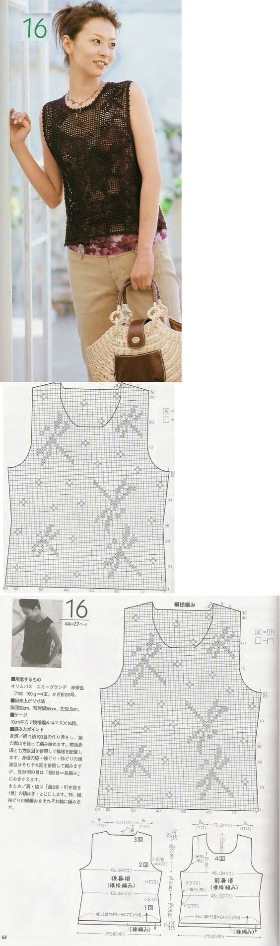 the dragonfly top - summery crochet filet. Japanese pattern with diagrams. One size.. requires some figuring.: