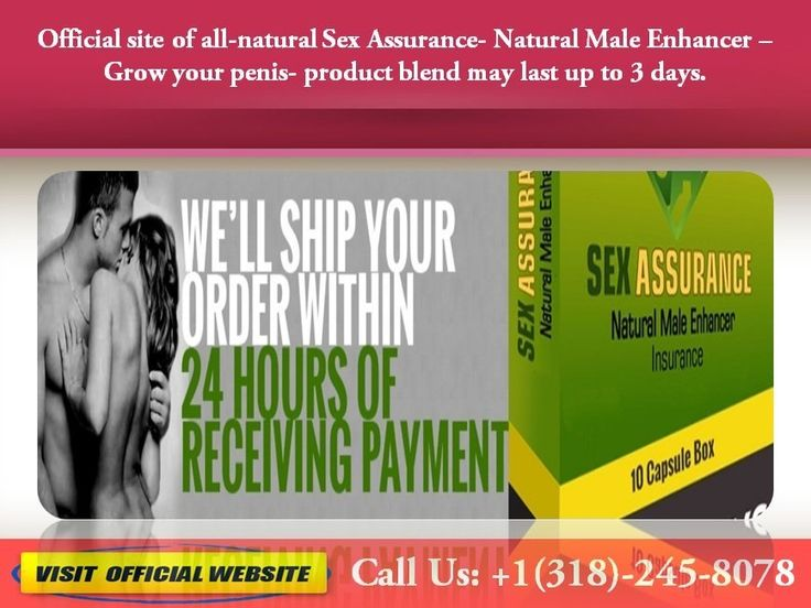 Fancy | Male Enlargement Pills Longer Lasting Erections - SouthernEnhancement.Com