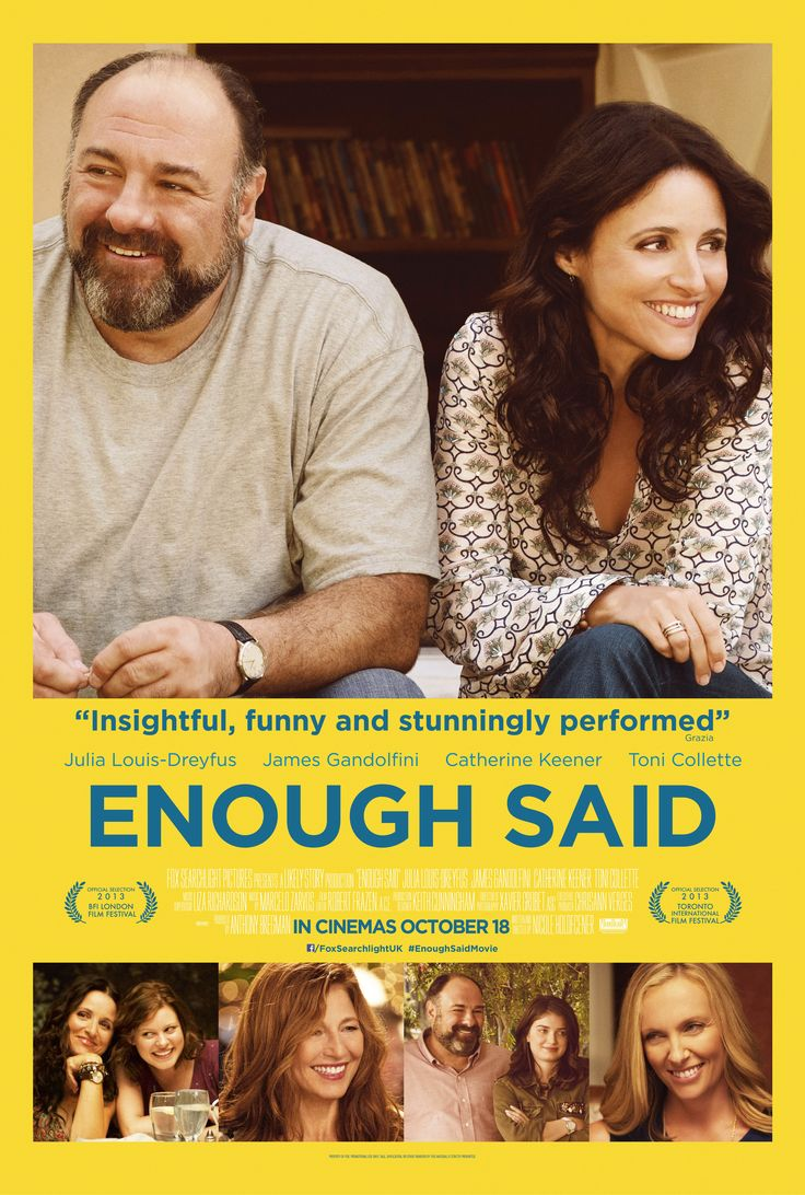 One of James Gandolfini's final performances in Nicole Holofcener's Enough Said.