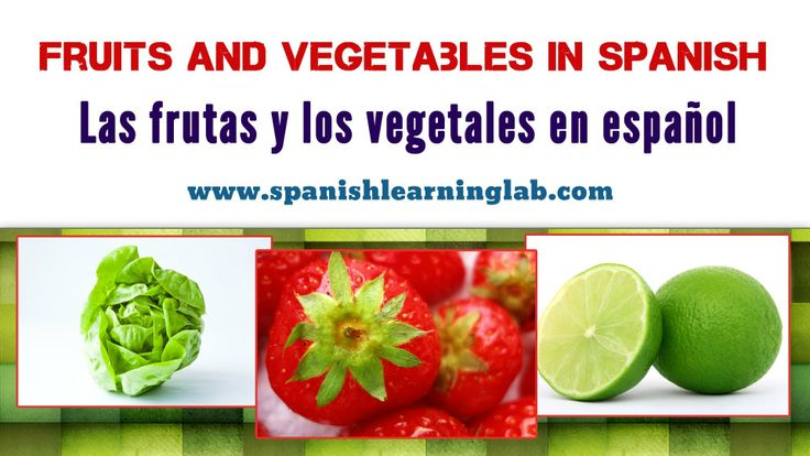 """Learn the most common fruits in Spanish, las frutas, and vegetables in Spanish, los vegetales. You will see several pictures of common fruits and vegetables in Spanish, as well as some useful explanations showing how you can make your own sentences about this topic. Listen and read lots of examples and learn how to avoid simple mistakes when talking about """"frutas y vegetales"""". Enjoy ;)"""