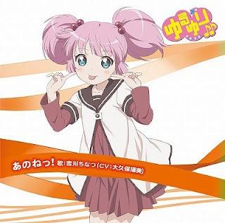Yuru Yuri 2 Character Song 02