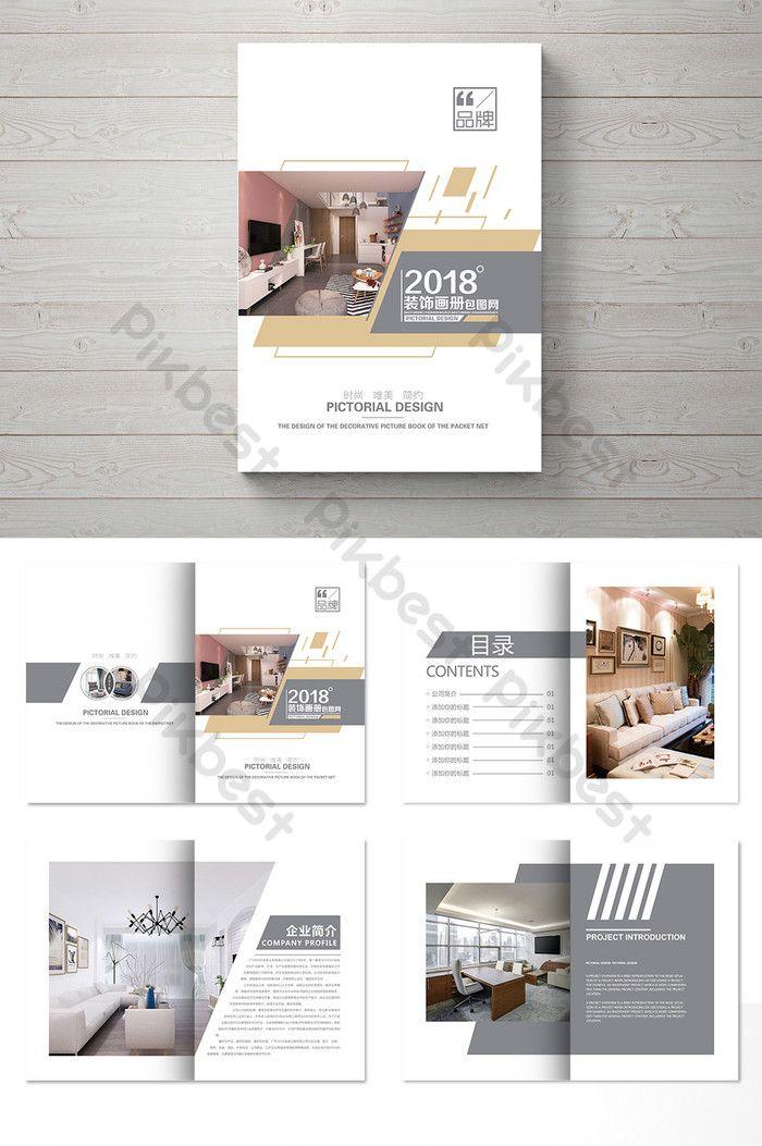 high-end interior decoration brochure design | Waterford ...