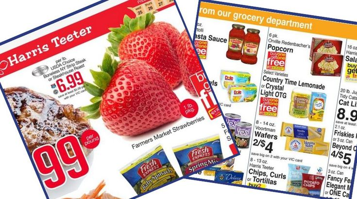 Harris teeter weekly ad early ad preview coupons in 2020
