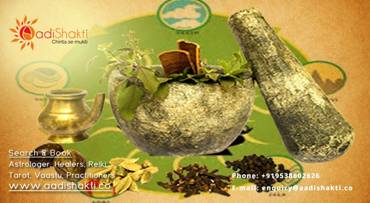 Ayurveda assists in elimination of impurities from the body and increases stamina. https://www.aadishakti.co/ayurveda