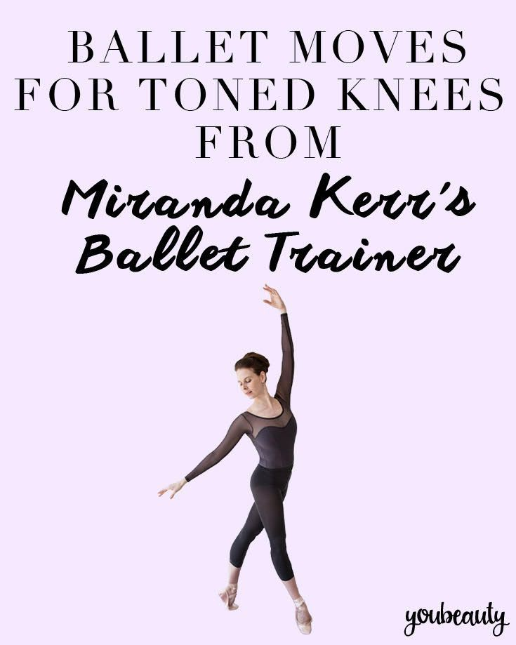 There are tons of workouts out there that focus on shaping your butt, getting rid of love handles and toning inner thighs, but one part of the body everyone tends to neglect is the knee.