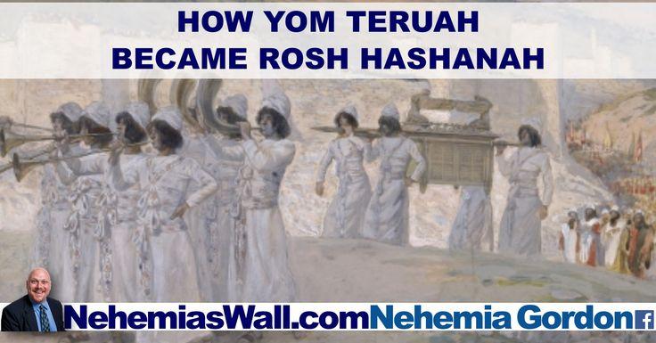 rosh hashanah dates for 2017