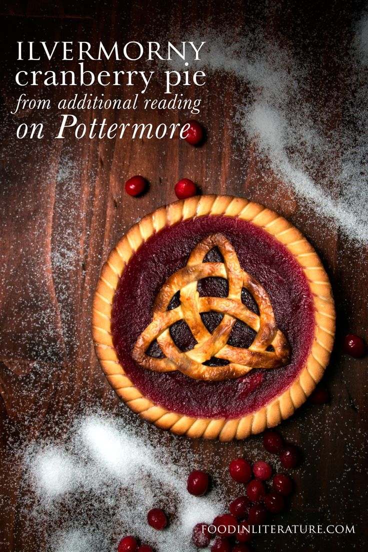 Ready for Thanksgiving? Make it extra special and make this Ilvermorny Cranberry Pie recipe with six basic ingredients. Inspired by the writings of Pottermore; James' love of cranberry pie and a Celtic Gordian knot!http://foodinliterature.com/food-in-literature/2016/08/cranberry-pie.html
