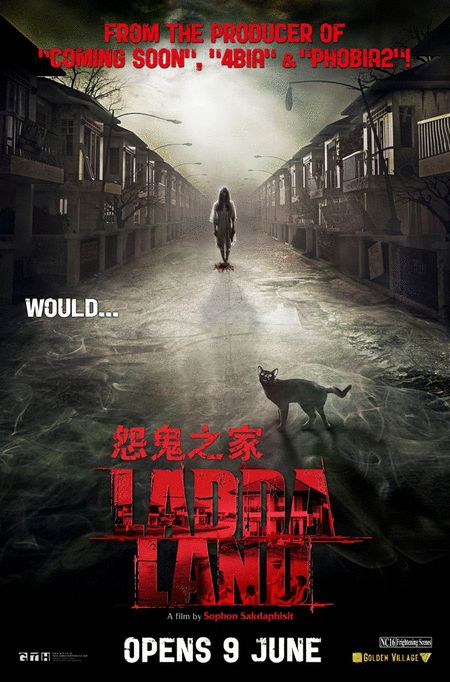Ladda land Horror Movie [2011] - Rumah Berhantu Thailand ~ Intan Review