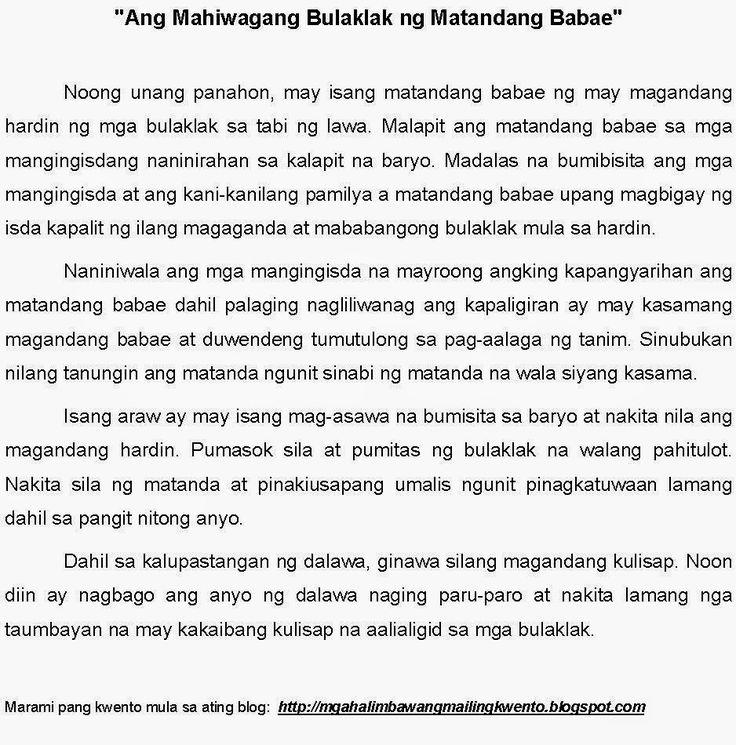 Maikling Kwentong Pambata | Example of Short Stories for Kids (Tagalog)