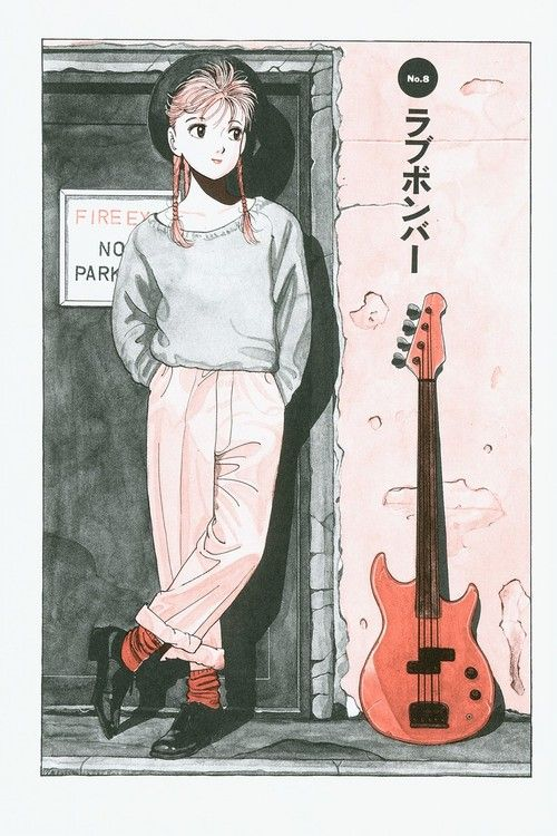 hisashi eguchi   Tumblr