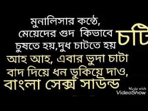 Bangla Choti Scanned Epub Download