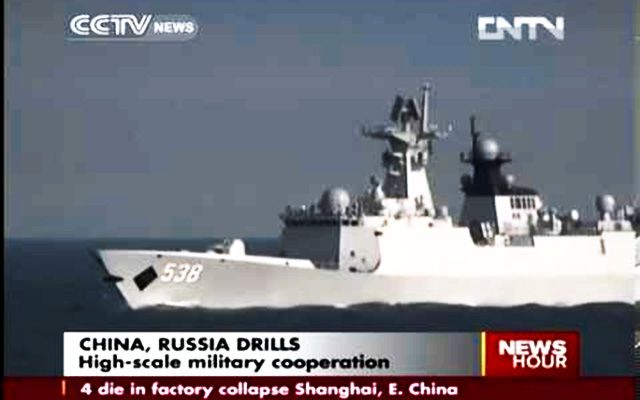 CHINA AND RUSSIA TO HOLD LARGEST EVER JOINT NAVAL EXCERCISE WAR GAMES - Ezekiel 38 End Times Bible Prophecy
