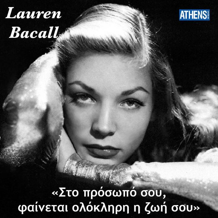 O Lauren Bacall πέθανε στις 13 Αυγούστου 2014.