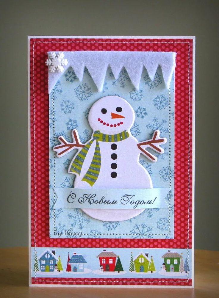 Красочные, открытка новогодняя из фетра своими руками