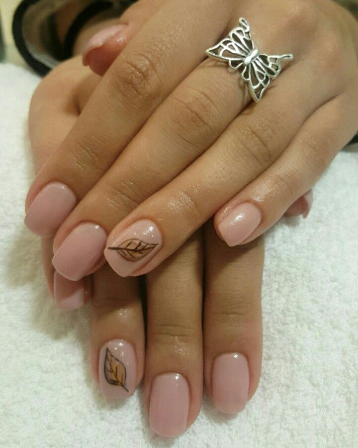 Autum nails nude