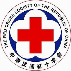 (Pin 58, cont'd from Pin 57 | Test set 3-18):  The Red Cross Society of the Republic of China (Chinese: 中華民國紅十字會) is the Red Cross Society of the Republic of China on Taiwan...- Wikipedia | Pinned Time: 20160223 14:02 Taipei Time | #RedCross #Red #Cross #Imagery