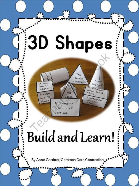 17 best ideas about 3d shapes on pinterest 3d shapes activities 3d shapes kindergarten and. Black Bedroom Furniture Sets. Home Design Ideas