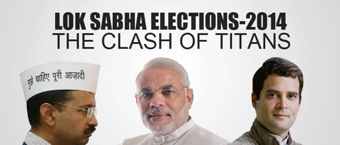 Lok Sabha election 2014: What You Need to Know