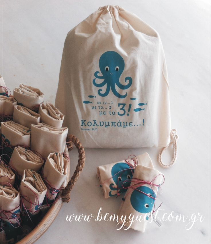party giveaway gifts | linen backpacks | custom made events | www.bemyguest.com.gr