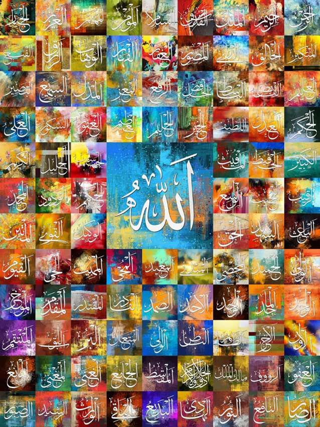 Islamic Calligraphy Artworks Customized Just for You